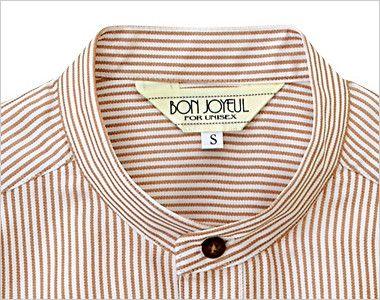 34301 BONUNI(ボストン商会) スタンドカラーシャツ/七分袖(男女兼用)ストライプ スタンドカラーの襟元