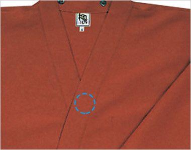 41301 BONUNI(ボストン商会) 作務衣上衣(男女兼用) ちりめん 替襟(別売)