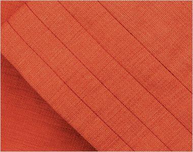 41305 BONUNI(ボストン商会) 作務衣 上衣(男女兼用) 襟・袖口ステッチ入り(別売)でワンランクアップ