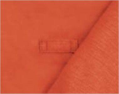 41305 BONUNI(ボストン商会) 作務衣 上衣(男女兼用) ネームプレートループ付
