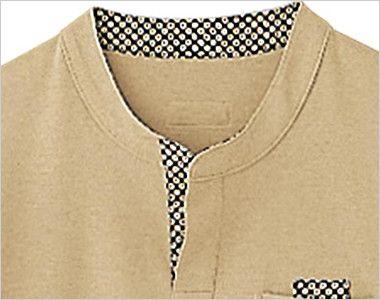 43304 BONUNI(ボストン商会) 和風 五分袖/ニットカットソー(絞り柄)(男女兼用) 絞り柄を施した襟元
