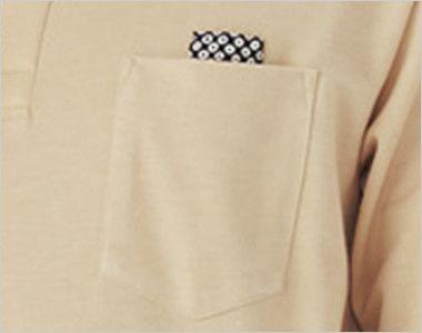 43304 BONUNI(ボストン商会) 和風 五分袖/ニットカットソー(絞り柄)(男女兼用) ネームプレートループ付