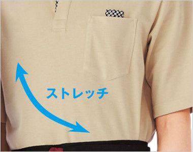 43304 BONUNI(ボストン商会) 和風 五分袖/ニットカットソー(絞り柄)(男女兼用) ストレッチ素材
