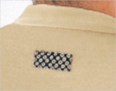 43304 BONUNI(ボストン商会) 和風 五分袖/ニットカットソー(絞り柄)(男女兼用) ポイント