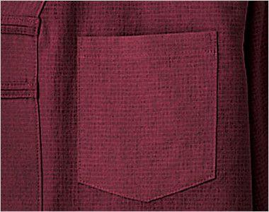 44304 BONUNI(ボストン商会) 和風シャツ/七分袖(V衿)(男女兼用) ポケット