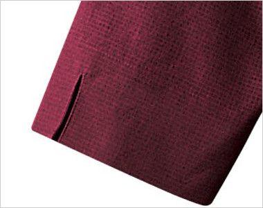 44304 BONUNI(ボストン商会) 和風シャツ/七分袖(V衿)(男女兼用) スリット