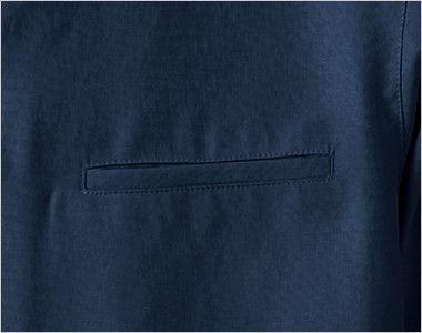 44306 BONUNI(ボストン商会) 和風シャツ/七分袖(男女兼用) ポケット