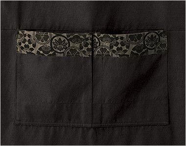 47201 BONUNI(ボストン商会) 家紋柄和風胸当てエプロン(女性用) 前ポケット