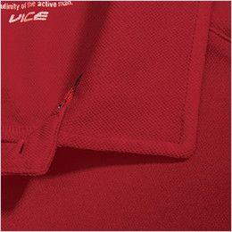 バートル 105 [春夏用]ハニカムメッシュ半袖ポロシャツ(男女兼用)(胸ポケット有) ボディ同素材