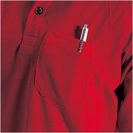 バートル 105 [春夏用]ハニカムメッシュ半袖ポロシャツ(男女兼用)(胸ポケット有)  ポケット