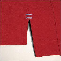 バートル 105 [春夏用]ハニカムメッシュ半袖ポロシャツ(男女兼用)(胸ポケット有)  スリットandカラーカン止め