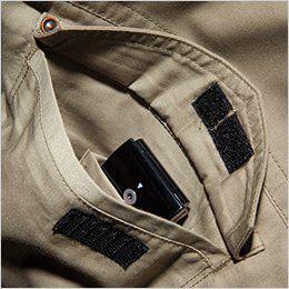 バートル 1101 [春夏用]制電T/Cライトチノジャケット(男女兼用)  スマートフォン収納ループ