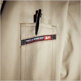 バートル 1101 [春夏用]制電T/Cライトチノジャケット(男女兼用)  ペンポケット
