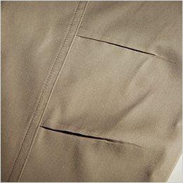 バートル 1101 [春夏用]制電T/Cライトチノジャケット(男女兼用)  アームタック