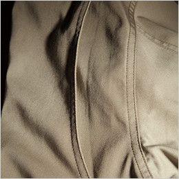 バートル 1103 [春夏用]制電T/Cライトチノ長袖シャツ(男女兼用) アームノーフォーク