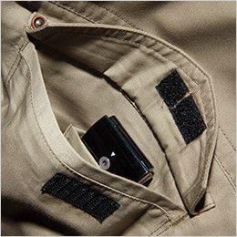 バートル 1103 [春夏用]制電T/Cライトチノ長袖シャツ(男女兼用)  携帯電話収納ポケット