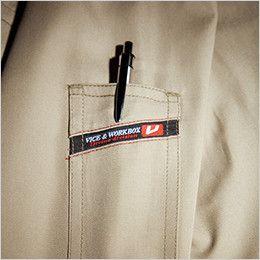 バートル 1103 [春夏用]制電T/Cライトチノ長袖シャツ(男女兼用) ペンポケット