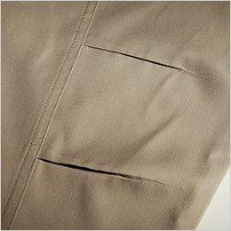 バートル 1103 [春夏用]制電T/Cライトチノ長袖シャツ(男女兼用)  アームタック