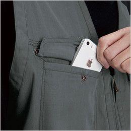 バートル 1104 [春夏用]制電T/Cライトチノサマーベスト(男女兼用) 携帯電話収納ポケット