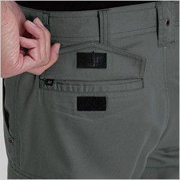 バートル 1106 [春夏用]制電T/Cライトチノカーゴパンツ(男女兼用)  ピスフラップ付きポケット(マジックテープ止め)