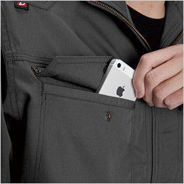 バートル 1201 ソフトツイルジャケット(男女兼用) 携帯電話収納ポケット