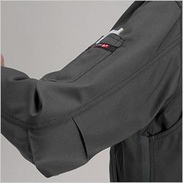 バートル 1201 ソフトツイルジャケット(男女兼用) ペンポケット