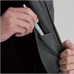バートル 1201 ソフトツイルジャケット(男女兼用) 内ペンポケット