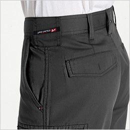 バートル 1202 [秋冬用]制電ソフトツイルカーゴパンツ 裾上げNG(男女兼用)  ワイドループ