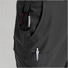 バートル 1202 ソフトツイルカーゴパンツ 裾上げNG(男女兼用) ペンさし