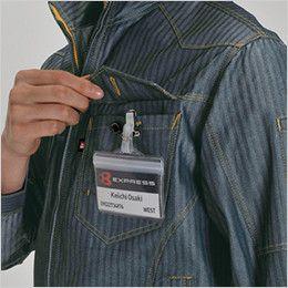 バートル 1501 [秋冬用]ヘリンボーン&T/Cソフトツイルジャケット(男女兼用) ネームホルダーホール