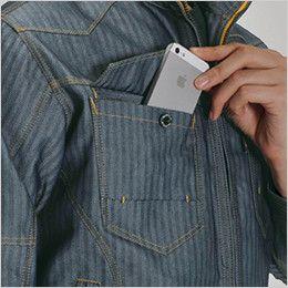 バートル 1501 [秋冬用]ヘリンボーン&T/Cソフトツイルジャケット(男女兼用) Phone収納ループ
