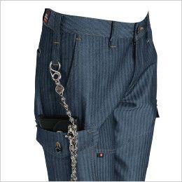 バートル 1509 [秋冬用]ヘリンボーン&T/Cソフトツイル レディースカーゴパンツ(女性用) ツインループ