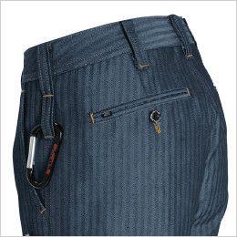 バートル 1509 [秋冬用]ヘリンボーン&T/Cソフトツイル レディースカーゴパンツ(女性用) サイズチップ・釦止めピスポケット