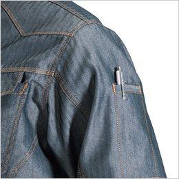 バートル 1511 [春夏用]ヘリンボーン&T/Cライトチノジャケット(男女兼用)  ペンポケット