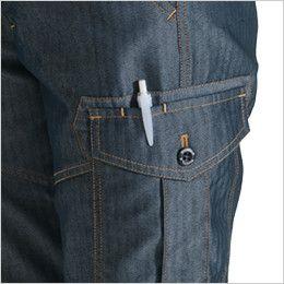 バートル 1519 [春夏用]ヘリンボーン&T/Cライトチノレディースカーゴパンツ(女性用) ペンポケット