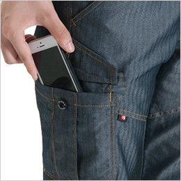 バートル 1519 [春夏用]ヘリンボーン&T/Cライトチノレディースカーゴパンツ(女性用) Phone収納ポケット