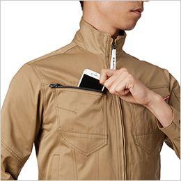 バートル 1701 [秋冬用]T/Cソフトツイル長袖ジャケット(男女兼用)  Phone収納ループ