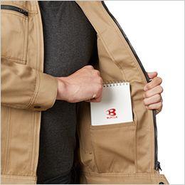 バートル 1701 [秋冬用]T/Cソフトツイル長袖ジャケット(男女兼用) ペンポケット