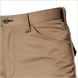 バートル 1702 [秋冬用]T/Cソフトツイルカーゴパンツ(男女兼用)  ポケット