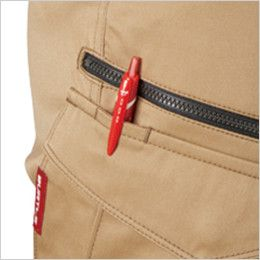 バートル 1702 [秋冬用]T/Cソフトツイルカーゴパンツ(男女兼用)  ペン差し