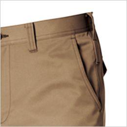 バートル 1703 [秋冬用]T/Cソフトツイル ユニセックスパンツ(JIS T8118適合)(男女兼用)  ポケット