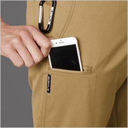 バートル 1703 [秋冬用]T/Cソフトツイル ユニセックスパンツ(男女兼用)  Phone収納ポケット