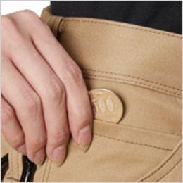 バートル 1709 [秋冬用]T/Cソフトツイルレディースカーゴパンツ(女性用)  コインポケット