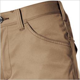 バートル 1709 [秋冬用]T/Cソフトツイルレディースカーゴパンツ(女性用) ポケット