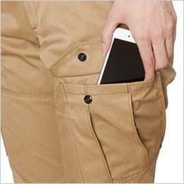 バートル 1709 [秋冬用]T/Cソフトツイルレディースカーゴパンツ(女性用) Phone収納ポケット