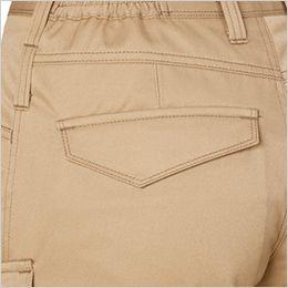 バートル 1709 [秋冬用]T/Cソフトツイルレディースカーゴパンツ(女性用)  ピスフラップポケット