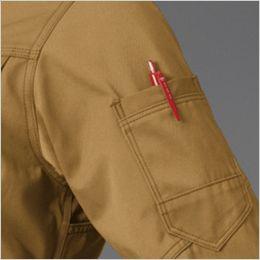 バートル 1711 [春夏用]T/Cライトチノ長袖ジャケット(男女兼用) ペンポケット付き