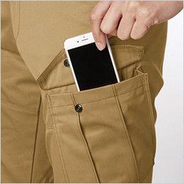 バートル 1712 [春夏用]T/Cライトチノカーゴパンツ(男女兼用) Phone収納ポケット付き 左側 Phone収納ポケット付き