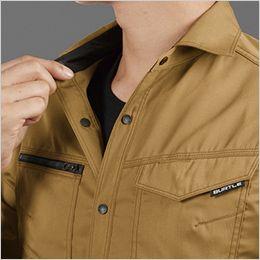 バートル 1715 T/Cライトチノ長袖シャツ(JIS T8118適合)(男女兼用) ネック吸汗ニット