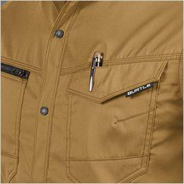 バートル 1715 T/Cライトチノ長袖シャツ(JIS T8118適合)(男女兼用) ペン差し付き